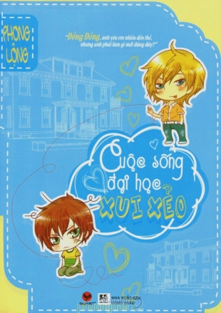 bia_cuoc_song_dai_hoc_xui_xeo-558x791-w-b