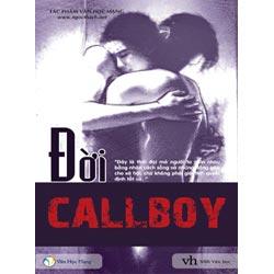 6771doi-callboy
