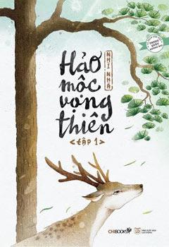 hao-moc-vong-thien-tap-1