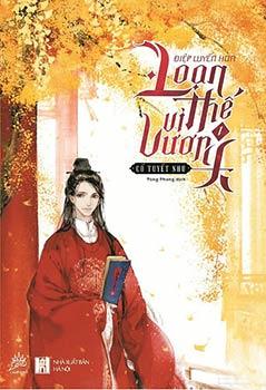 loan-the-vi-vuong-