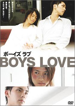 boyslove1