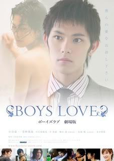 boyslove2