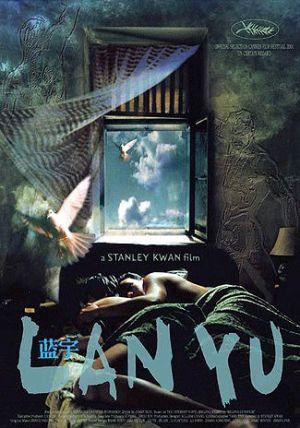 Lan_Yu_film