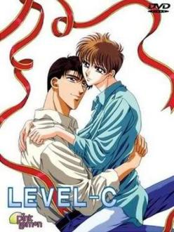 Level.C.full.1105881