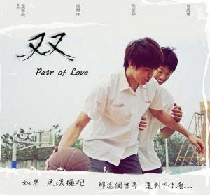 pair of love