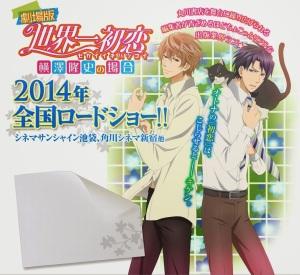 yokozawa_no_baai_movie_preview_1